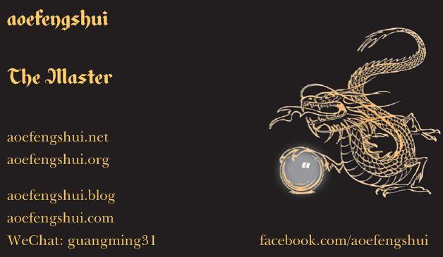 aoefengshui Biz Card
